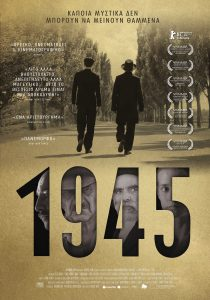 "Affiche du film ""1945"""