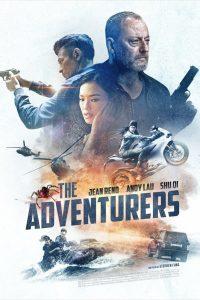 """Affiche du film """"The Adventurers"""""""