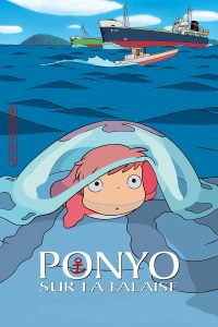"""Affiche du film """"Ponyo sur la falaise"""""""