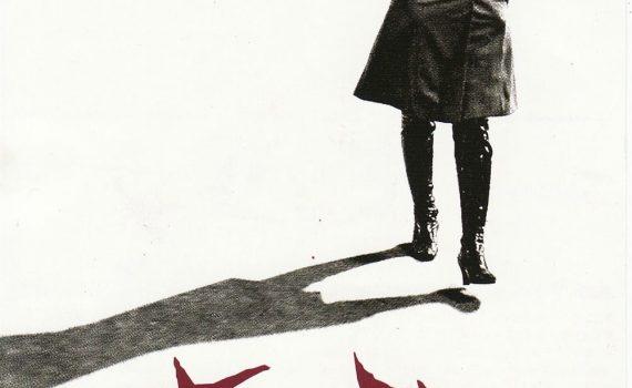 "Affiche du film ""Sasori : La Femme scorpion"""