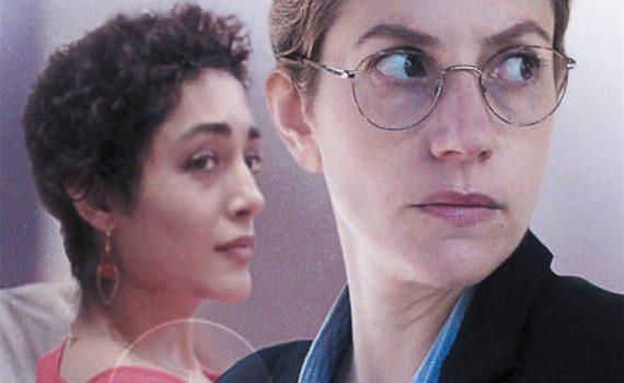 """Affiche du film """"Le dossier Mona Lina"""""""