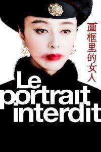 """Affiche du film """"Le portrait interdit"""""""