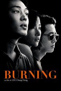 """Affiche du film """"Burning"""""""