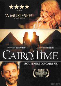 """Affiche du film """"Coup de foudre au Caire"""""""