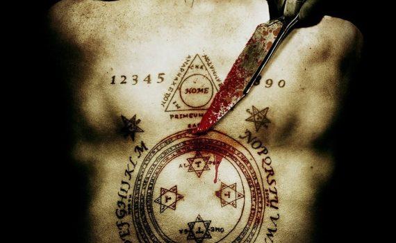 """Affiche du film """"Necromentia"""""""