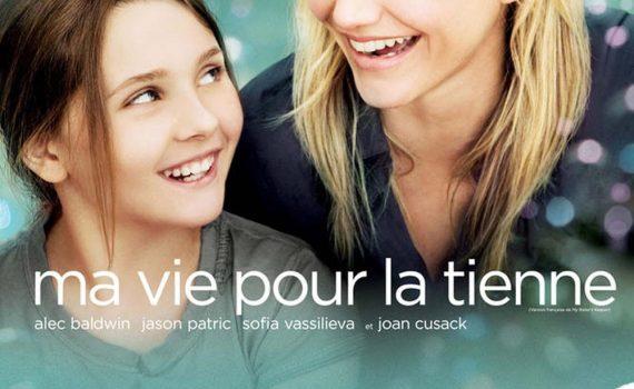 """Affiche du film """"Ma vie pour la tienne"""""""