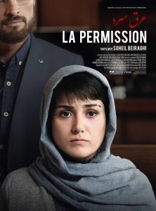 """Affiche du film """"La Permission"""""""