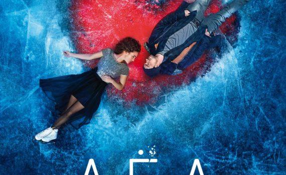 """Affiche du film """"Ice"""""""