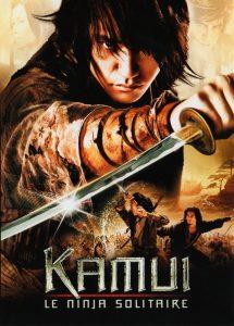 """Affiche du film """"Kamui : Le Ninja solitaire"""""""