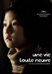 """Affiche du film """"Une vie toute neuve"""""""