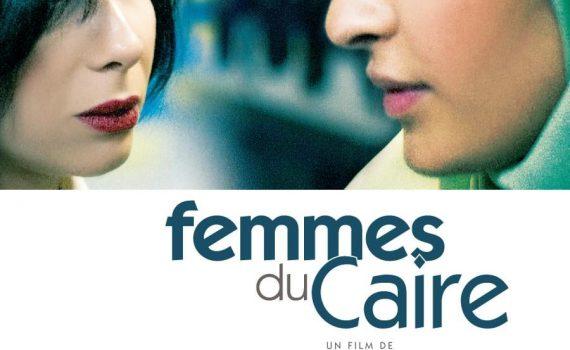 """Affiche du film """"Femmes du Caire"""""""