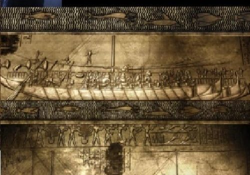 """Affiche du film """"When the Egyptians Sailed on the Red Sea"""""""