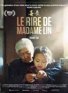 """Affiche du film """"Le Rire de madame Lin"""""""