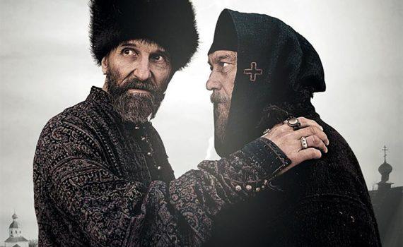"""Affiche du film """"Tsar"""""""