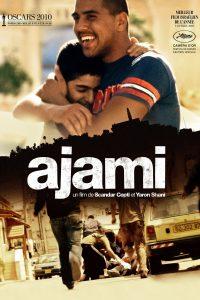 "Affiche du film ""Ajami"""