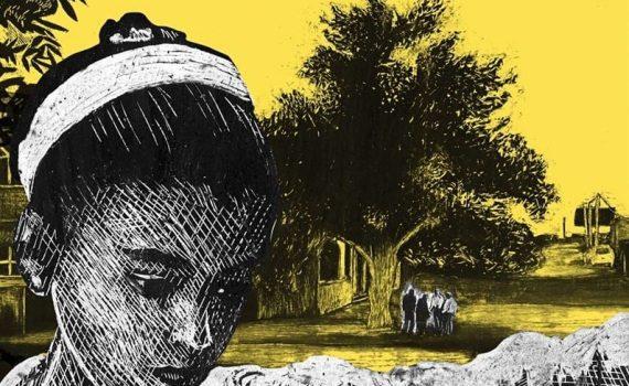 """Affiche du film """"La strada dei Samouni"""""""