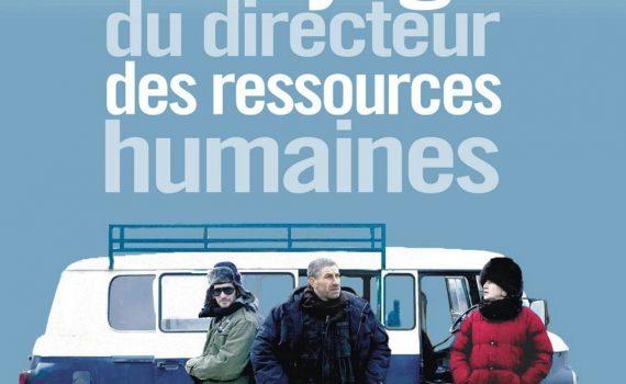 """Affiche du film """"Le Voyage du directeur des ressources humaines"""""""
