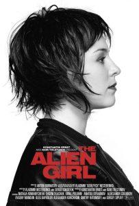 """Affiche du film """"Alien Girl"""""""