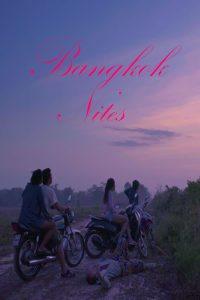 """Affiche du film """"Bangkok Nites"""""""