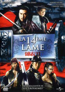 """Affiche du film """"La 14ème lame"""""""