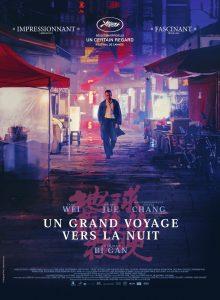 """Affiche du film """"Un Grand voyage vers la nuit"""""""