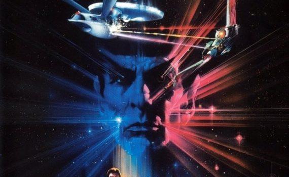 "Affiche du film ""Star Trek III : À la recherche de Spock"""