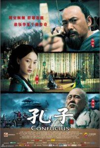 """Affiche du film """"Confucius"""""""