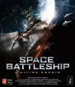 """Affiche du film """"Space Battleship, L'ultime Espoir"""""""