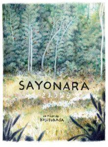"""Affiche du film """"Sayonara"""""""