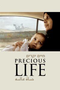 "Affiche du film ""Precious Life"""