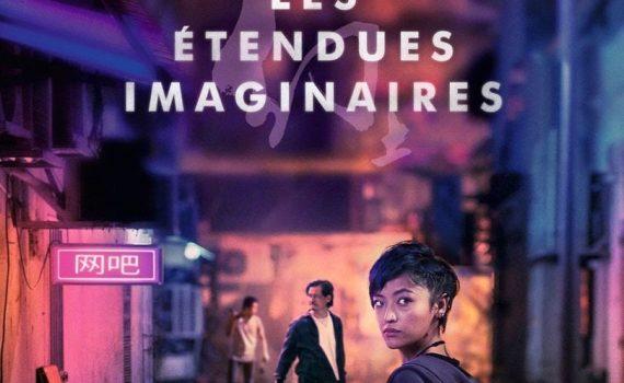 """Affiche du film """"Les Étendues imaginaires"""""""