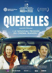 """Affiche du film """"Querelles"""""""