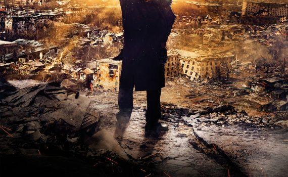 "Affiche du film ""Earthquake"""