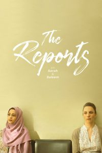 """Affiche du film """"The Reports on Sarah and Saleem"""""""