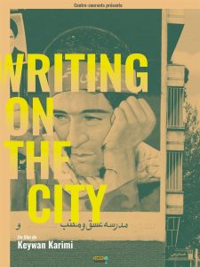 """Affiche du film """"Writing on the City"""""""