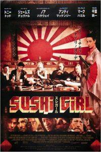 """Affiche du film """"Sushi Girl"""""""