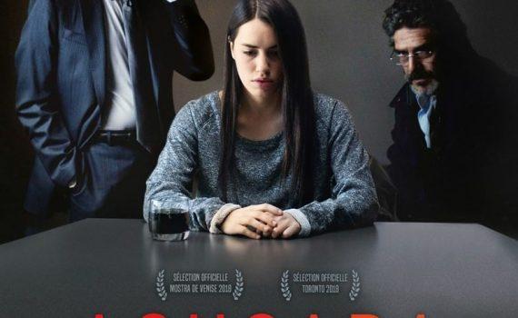 "Affiche du film ""Acusada"""