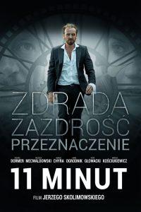 """Affiche du film """"11 Minutes"""""""