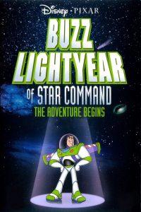 """Affiche du film """"Buzz l'éclair, le début des aventures"""""""