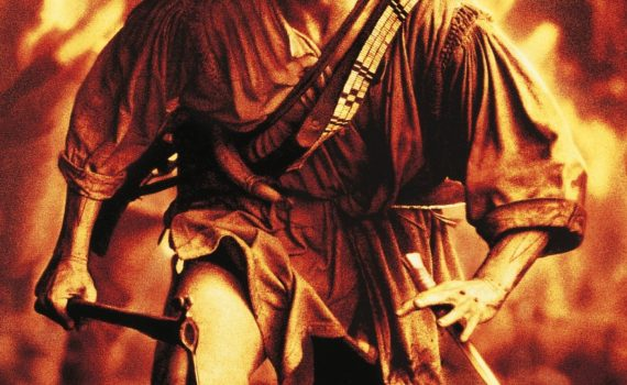 """Affiche du film """"Le dernier des Mohicans"""""""