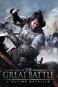 """Affiche du film """"The Great Battle"""""""