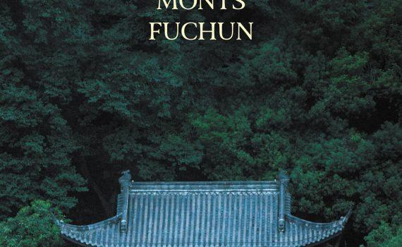 """Affiche du film """"Séjour dans les monts Fuchun"""""""