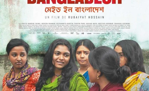 "Affiche du film ""Made in Bangladesh"""