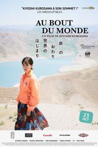 """Affiche du film """"Au bout du monde"""""""