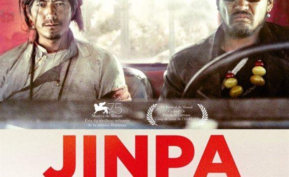 """Affiche du film """"Jinpa, un conte tibétain"""""""
