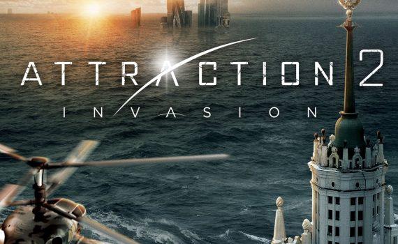 """Affiche du film """"Attraction 2 - Invasion"""""""