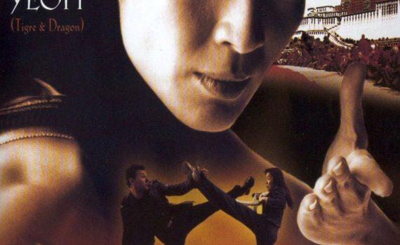 """Affiche du film """"Le Talisman"""""""