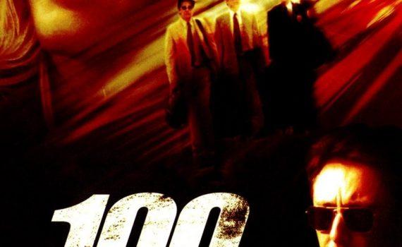 "Affiche du film ""100 Mile Rule"""