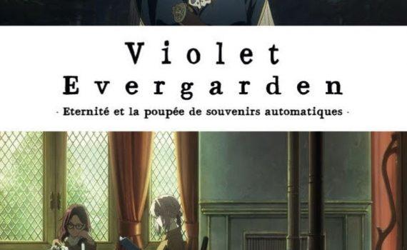 """Affiche du film """"Violet Evergarden : Éternité et la Poupée de Souvenirs Automatiques"""""""