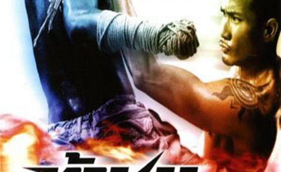 """Affiche du film """"Fireball"""""""
